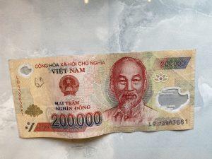 20万ドン